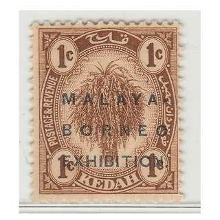 MALAYA 1922 MBE opt Kedah Defi Series 1c mint MNH SG #45 CV £7.50 (M1327)