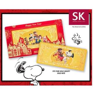IN STOCK! SK Snoopy gold notes