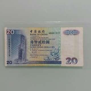 1999年香港中國銀行二十元紙幣 $20 HONG KONG