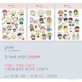 [SHARE] BTS Bata Maknae Line Stickers Set