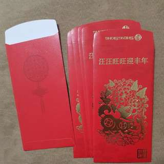 Red Packets  6pcs.(Shengsiong)