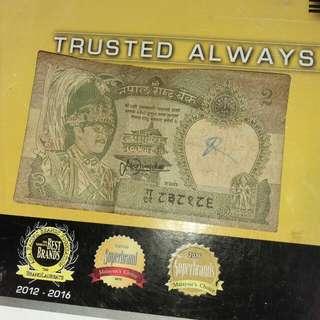 Old money 2 Rupaiya Nepali