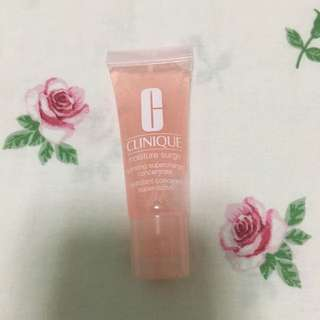 Clinique Moisture Surge Hydrating Supercharged Concentrate