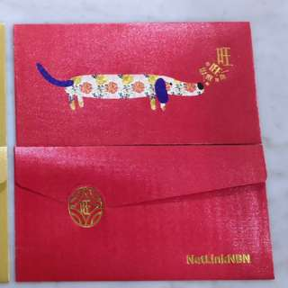 2018 Red Packets / Hongbao