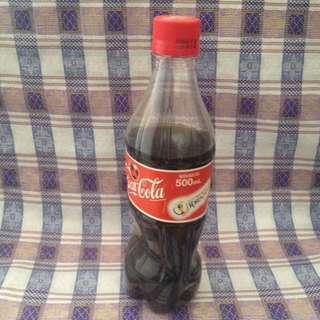 Coca-Cola: Coke Malaysia Small PET 2002 FIFA World Cup