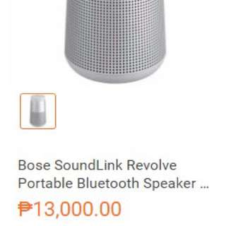 (Original price: P13000) Bose Soundlink Resolve Portable Bluetooth Speaker