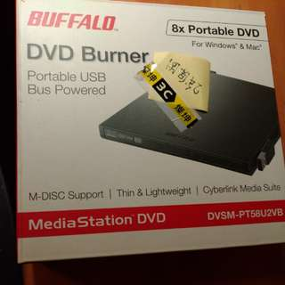 BUFFAILO DVD burner