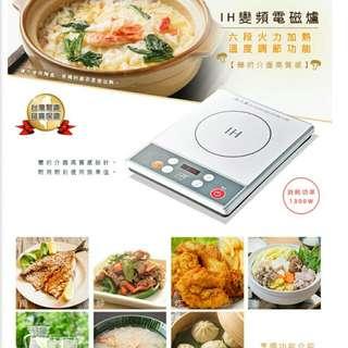 尚朋堂IH變頻電磁爐SR-1825