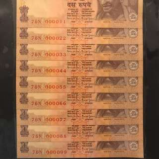 Fancy numbers 000011 - 99 india 10 Rupees
