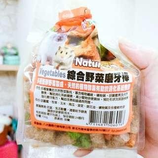 鼠兔綜合蔬菜磨牙棒