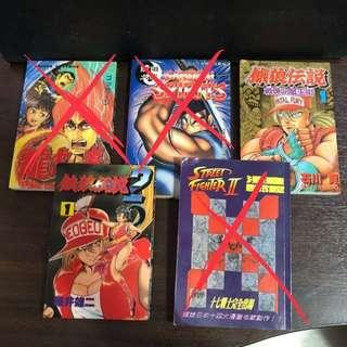 Assorted Manga (Neo Geo & Capcom Video Games)