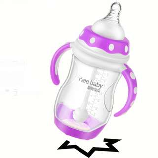 Botol Susu YALE BABY 240 ML (Purple)