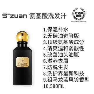 "S""zuan Plant Raw Liquid Amino Acid Shampoo & Hair Mask"