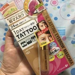 Kpalette 1 day Tattoo Lasting Eyebrow Mascara
