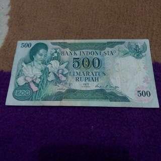 500 rupiah 1977