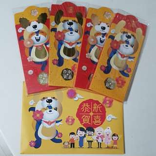 POSB CNY Red Packet