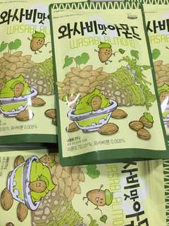 [Ready Stocks] - Tom's Farm Wasabi Almonds