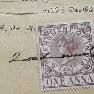 BRITISH INDIA BURMA   - QUEEN VICTORIA FISCAL STAMP ( QV ) - Vintage Stamp Hundi Receipt Promissory Note - Very RARE