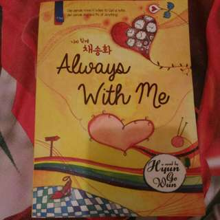 Always with me (no nego, fix price, exclude ongkir)