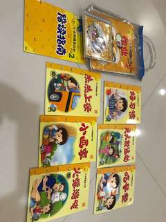 Little Sun Chinese Books for N2