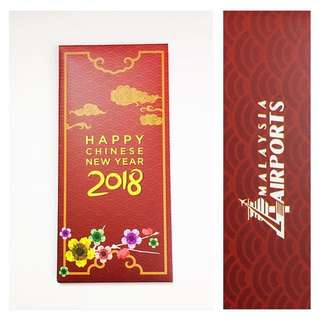 Red Packets with a Casing (Set of 4)
