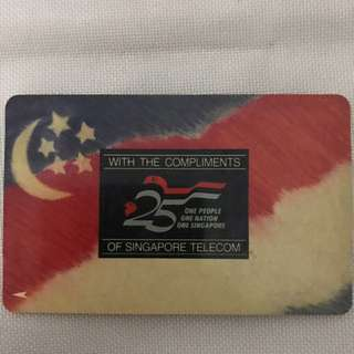 Old Phone Card - Singapore 25 years old