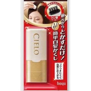 CIELO Hoyu Combing Cover for Gray Hair