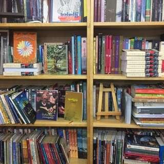 Myanmar books