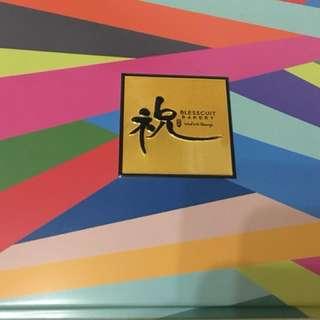 [祝·甜蜜] Blesscuit bakery 曲奇禮盒