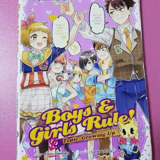 Candy Jem Book 18 ( Boys and Girls Rule! )