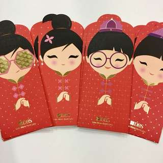 DBS Red Packets Girl Design (1 Set)