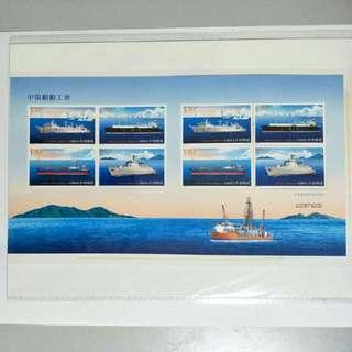 China 2015-10 Shipbuilding