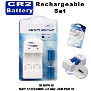 caiul rechargeable cr2 battery set