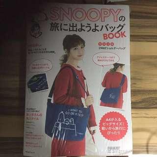 Snoopy Magazine (Japanese version)