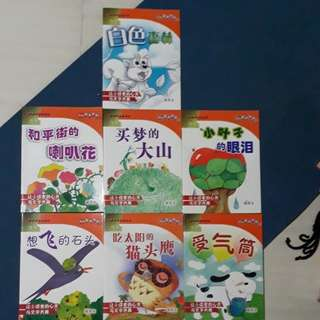 Learners Chinese story books