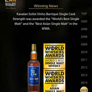 Kavalan Whisky 2015 The World's Best