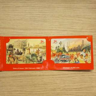 Vintage Limited Edition Magnetic Transitlink Farecards