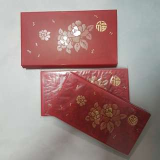 Red Packets - HSBC