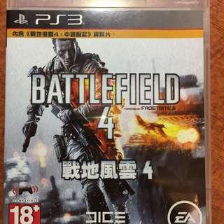 🚚 戰地風雲4 Battle field4 PS3