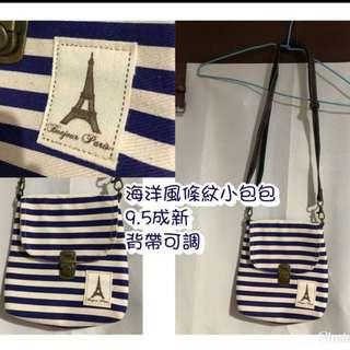 藍白條紋小包包