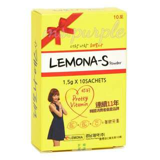 🈹🈹 韓國 LEMONA-S Vitamin C Powder