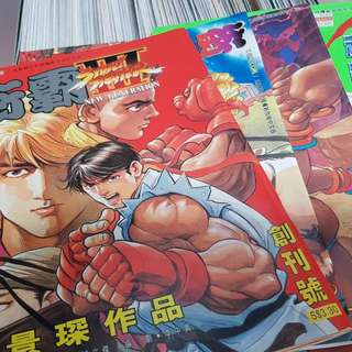Street Fighter III Comic Series!!