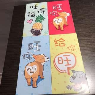 2018 Watsons Red Packets Hong Bao Ang Pow