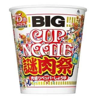 限定版 日清謎肉祭杯麵 Big