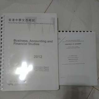 Dse bafs (accounting)試卷 pastpaper 1990-2015