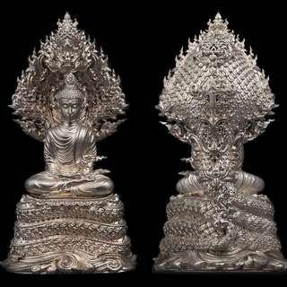 Phra Kring Nak Prok (Roop Lor) Amulet