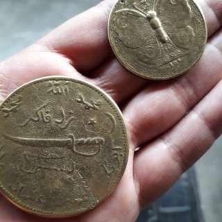 Yassin coin