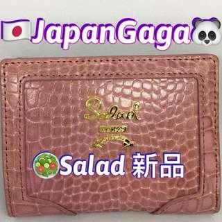 情人節之選4💕- Salad女裝真皮銀包,有型有款,抵買之選💖