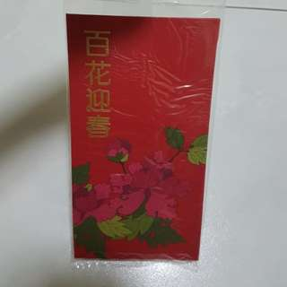 Red Packets - CGS CIMB