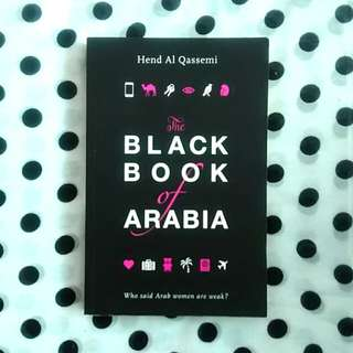 The Black Book of Arabia, Hend Al Qassemi